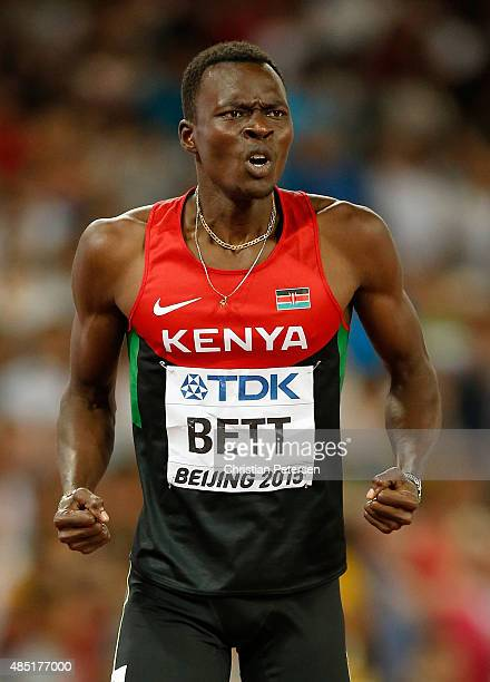 Nicholas Bett of Kenya celebrates after winning gold in the Men's 400 metres hurdles final during day four of the 15th IAAF World Athletics...
