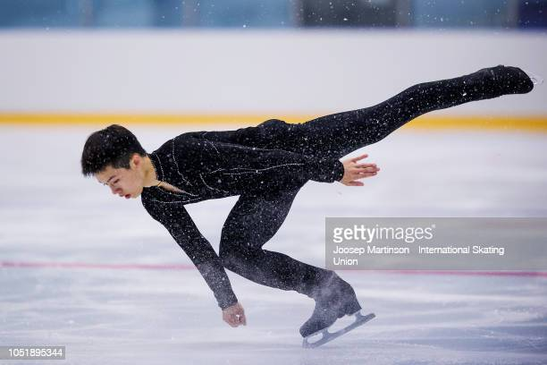 Nicholas Hsieh of the United States competes in the Men's Short Program during the ISU Junior Grand Prix of Figure Skating at Irina Rodnina Ice Rink...