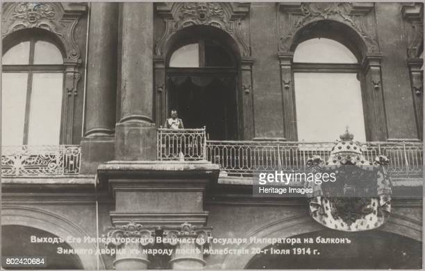 Nicholas II declares war on Germany from the balcony of the Winter Palace, 2 August 1914, 1914. Found in the collection of State Museum of...