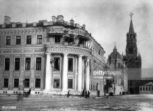 Nicholas Palace in the Moscow Kremlin damaged during the Russian Revolution 19171918 Found in the collection of State Museum of Revolution Moscow