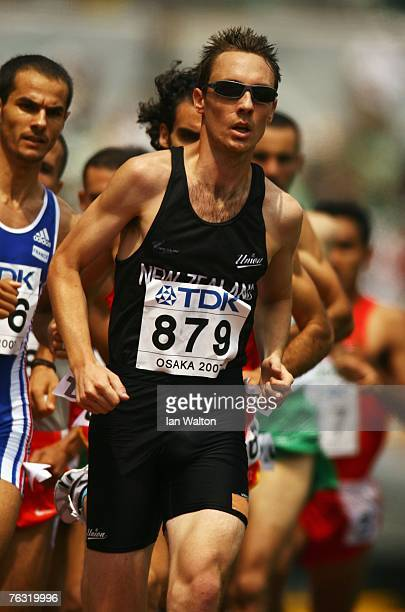 Nicholas Willis of New Zealand leads the pack while competing during the Men's 1500m heats on day one of the 11th IAAF World Athletics Championships...