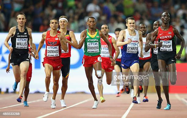Nicholas Willis of New Zealand Matthew Centrowitz of the United States Mekonnen Gebremedhin of Ethiopia Chris O'Hare of Great Britain and Asbel...