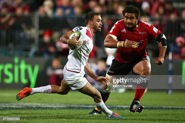 Nick Frisby of the Reds makes a break during the round 13 Super Rugby match between the Crusaders and the Reds at AMI Stadium on May 8 2015 in...