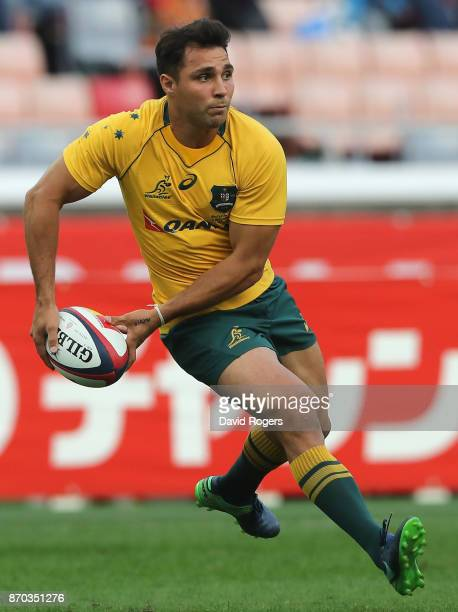 Nick Phipps of Australia passes the ball during the rugby union international match between Japan and Australia Wallabies at Nissan Stadium on...