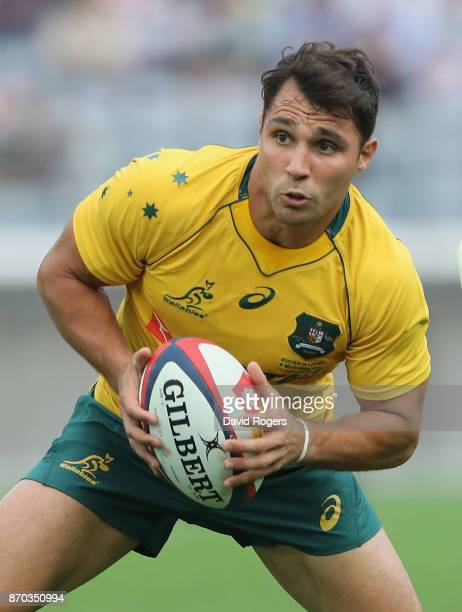 Nick Phipps of Australia runs with the ball during the rugby union international match between Japan and Australia Wallabies at Nissan Stadium on...