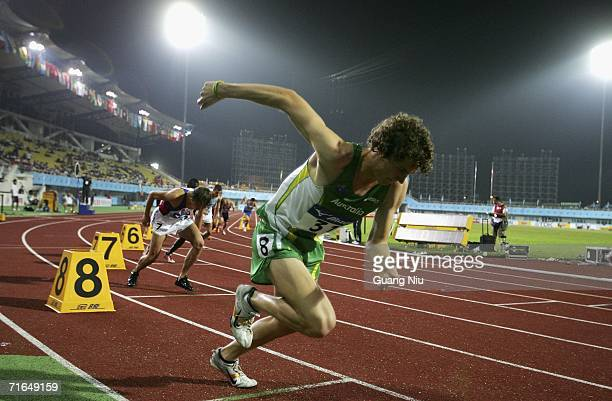 Nick Toohey of Australia competes for the men's 800 metres during the 11th World Junior Championships at Chaoyang Sports Centre on August 15 2006 in...