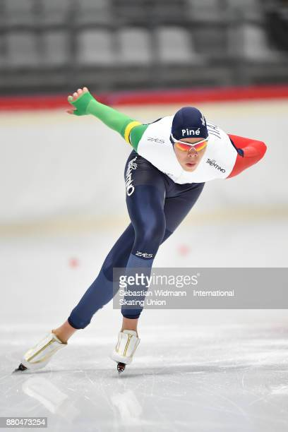 Nicola Nadalini of Italy performs during the Men 1500 Meter at the ISU ISU Junior World Cup Speed Skating at Max Aicher Arena on November 26 2017 in...