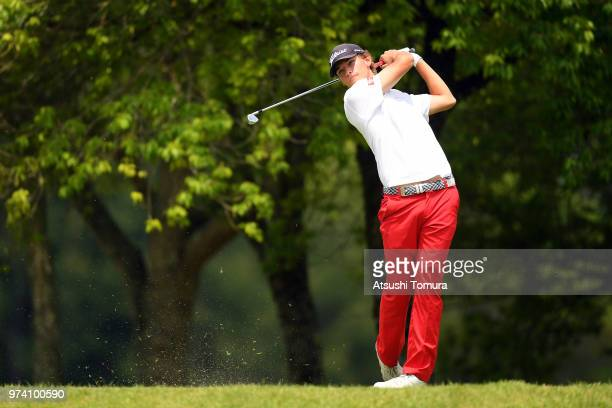 Nicolai Hojgaard of Denmark lines up his tee shot on the 11th hole during the third round of the Toyota Junior Golf World Cup at Chukyo Golf Club on...