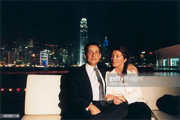 Nicolas Sarkozy Official Visit To China. Le ministre de l'Intérieur Nicolas SARKOZY en visite officielle en CHINE : balade romantique pour le...
