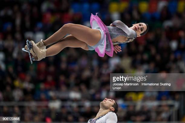 Nicole Della Monica and Matteo Guarise of Italy compete in the Pairs Short Program during day one of the European Figure Skating Championships at...