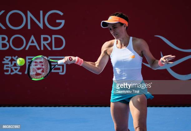 Nicole Gibbs of United States in action during the Prudential Hong Kong Tennis Open 2017 Quarterfinal match between Nicole Gibbs of United States and...