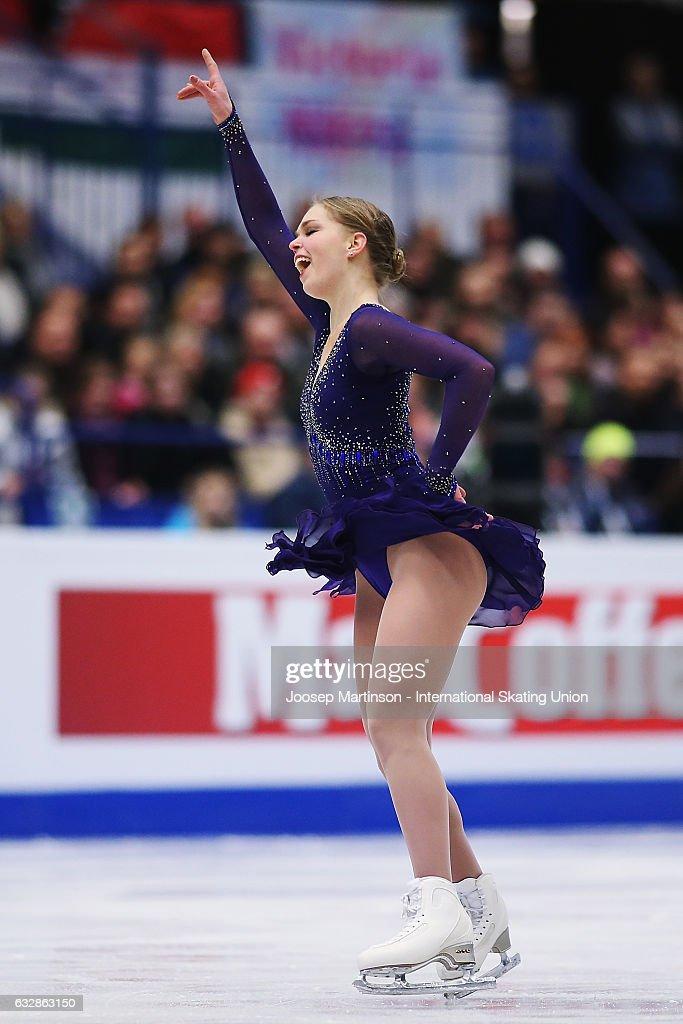 File:Ostrava, 2017 European Figure Skating Championships