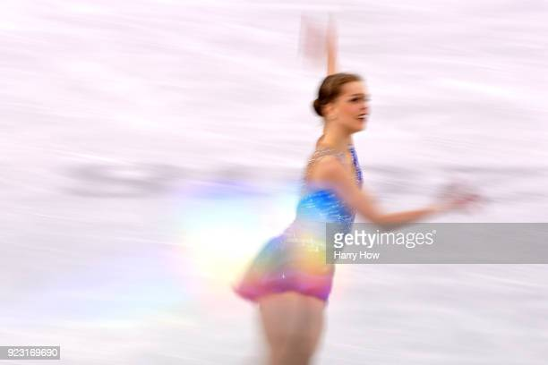 Nicole Rajicova of Slovakia competes during the Ladies Single Skating Free Skating on day fourteen of the PyeongChang 2018 Winter Olympic Games at...