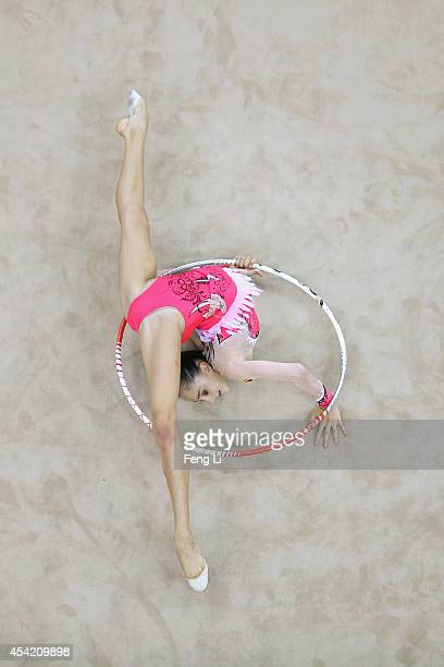 Nicoleta Dulgheru of Moldova competes in Rhythmic Gymnastics Individual AllAround Qualification on day ten of the Nanjing 2014 Summer Youth Olympic...