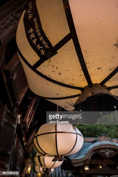 Nigatsudo Lanterns at Todaiji name comes from the fact that the Shunie Ceremony is held here during the second month of the lunar calendar...