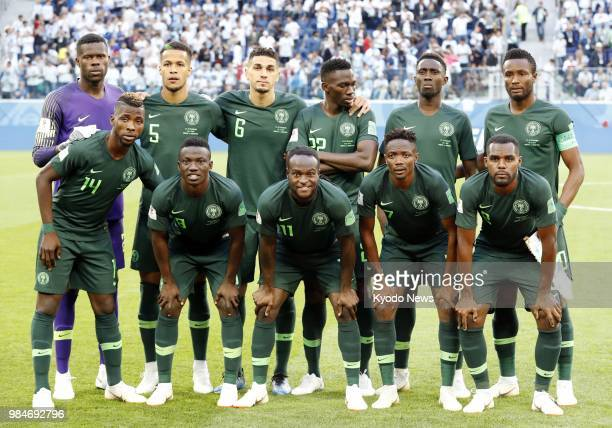 Nigeria players pose for photos ahead of a World Cup Group D match against Argentina in St Petersburg Russia on June 26 2018 ==Kyodo