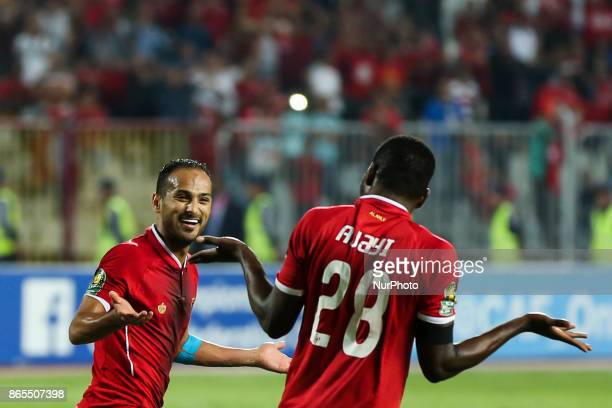 Worlds Best Al Ahly V Etoile Sahel African Champions League