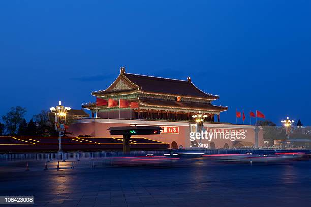 night at tiananmen square, beijing, china - tiananmen square stock pictures, royalty-free photos & images