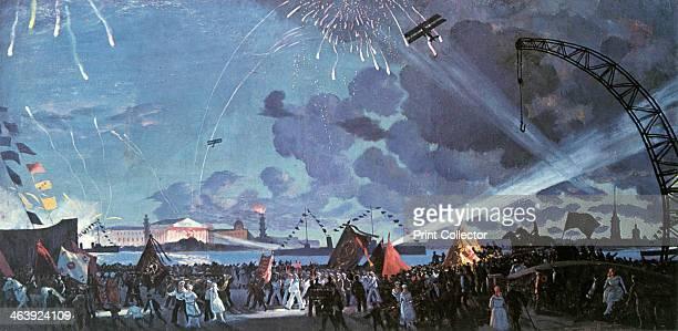 'Night celebration on the Neva' 1923