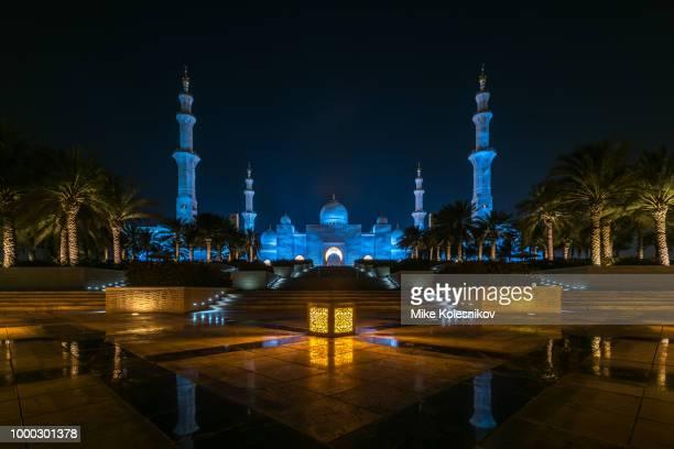 Night Landscape Photo of Abu Dhabi Sheikh Zayed White Mosque