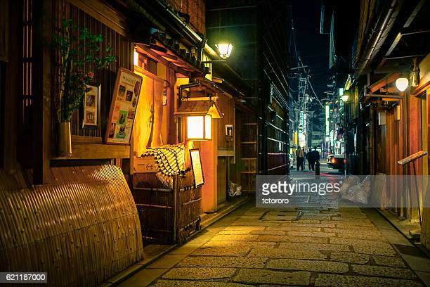 Night Life around the Tatsumi Bashi Bridge (巽橋) in Gion (祇園) Kyoto (京都) Japan