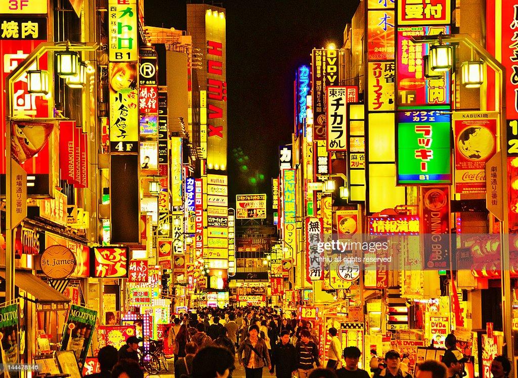 Night light in Kabukicho : Bildbanksbilder