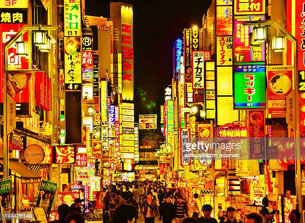 night light in kabukicho - tokyo japan stock pictures, royalty-free photos & images
