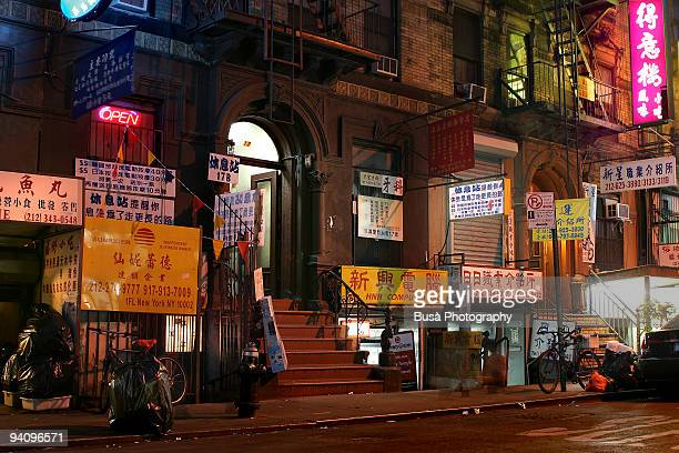 night lights in chinatown, new york - chinatown stock pictures, royalty-free photos & images