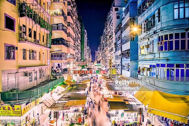 night market mong kok, hong kong - kowloon peninsula stock pictures, royalty-free photos & images