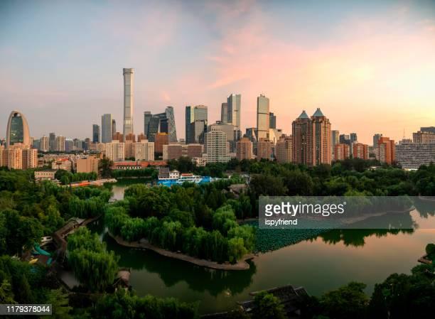 night on beijing central business district buildings skyline, china cityscape - pekín fotografías e imágenes de stock