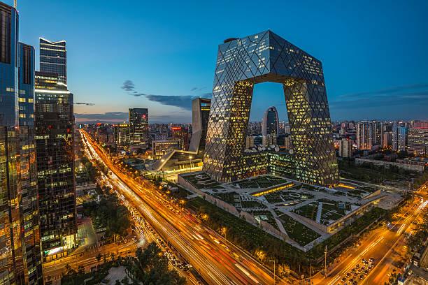 Chaoyang, China Chaoyang, China