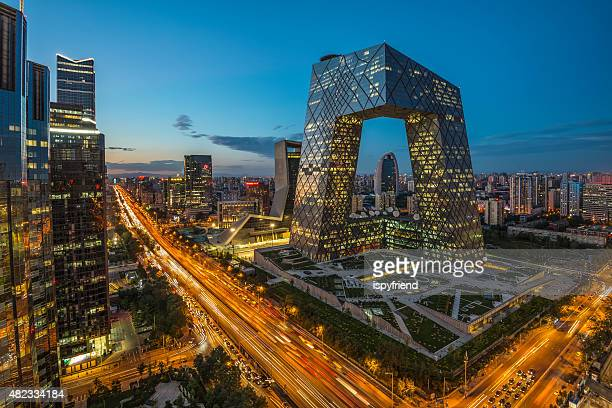 night on beijing central business district buildings skyline, china cityscape - beijing province stock photos and pictures