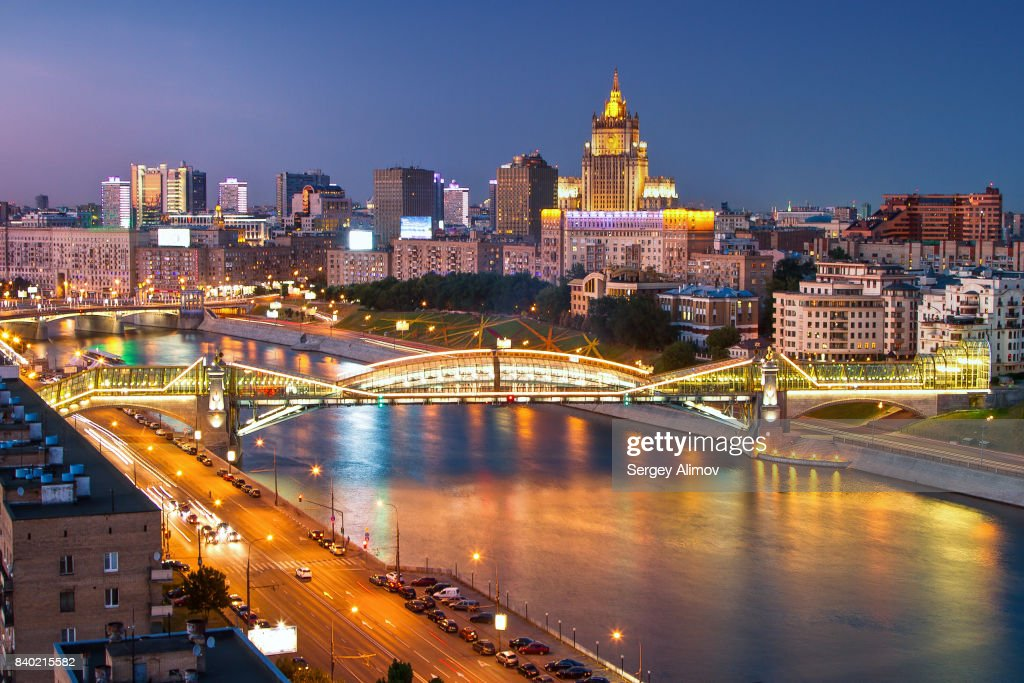 Night over illuminated historic places of Msocow : Stock Photo