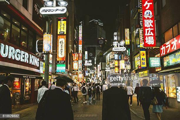 Night scene in the streets of Shibuya