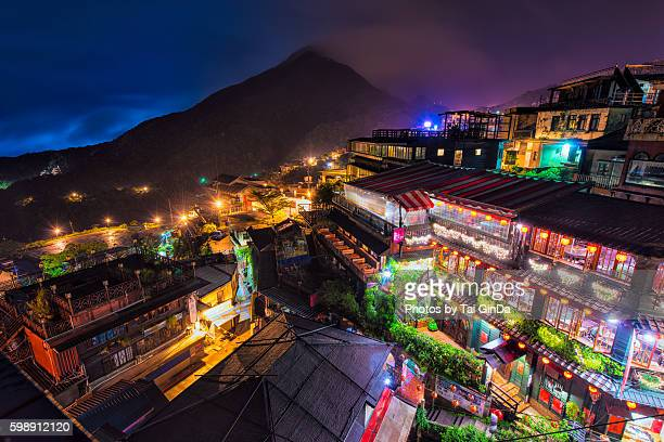 Night scene, Jiufen(Chiufen) Old Street