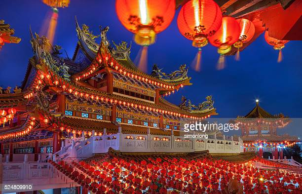 night scene of  chinese temple at kuala lumpur, malaysia - chinese lantern festival stock pictures, royalty-free photos & images
