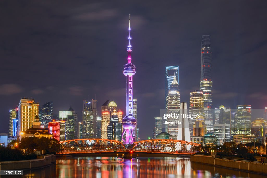 night scene of lujiazui, Shanghai : Foto de stock