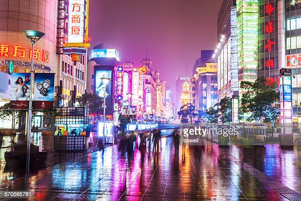 night scene of nanjing road in shanghai - shanghai stock pictures, royalty-free photos & images