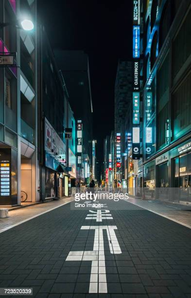 Night scene of street in Tokyo, Japan
