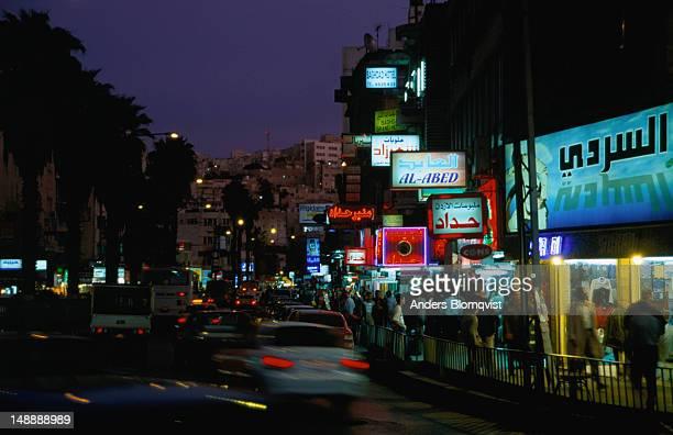 Night scene on King Faysal Street in Amman's busy downtown.