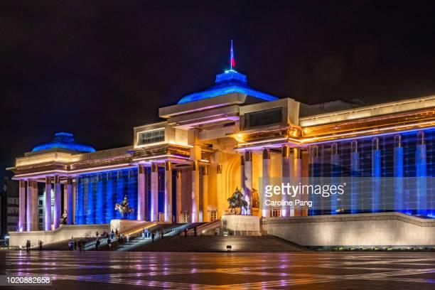 Night scenery at Sukhbaatar Square, Ulaanbaatar, Mongolia