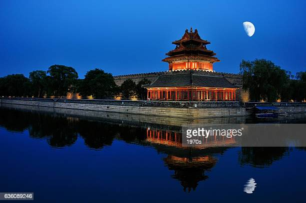 night scenery of the Forbidden city in Beijing, China