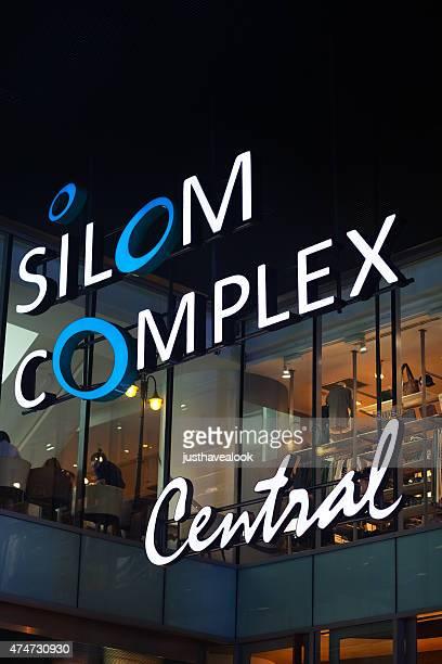 夜間、ディテール、複雑なシーロムの中心 - シーロム ストックフォトと画像
