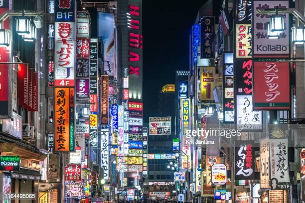 night street lights at kabukicho red light district, shinjuku, tokyo, japan - 歓楽街 ストックフォトと画像