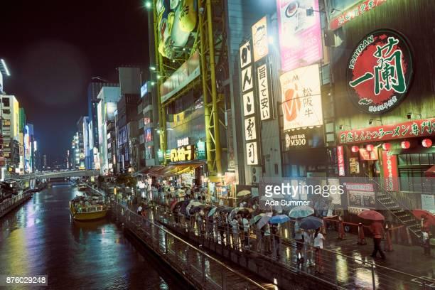 Night View of Dotonbori, Osaka, Japan