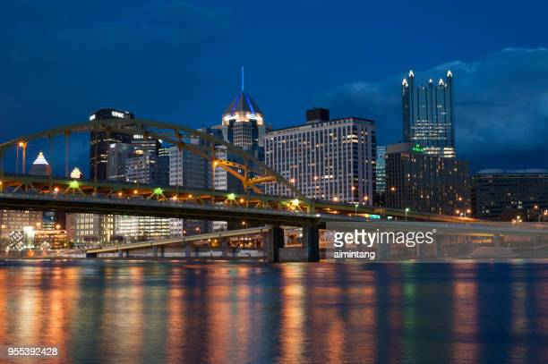 Night view of downtown Pittsburgh skyline