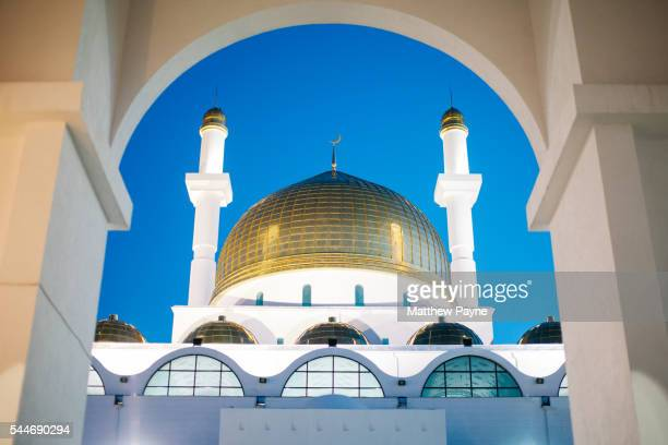 Night view of golden dome at Nur Astana Mosque, Kazakhstan