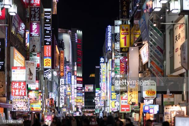 night view of kabuki-cho - 歓楽街 ストックフォトと画像