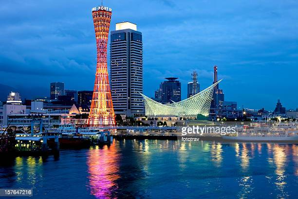 Kobe Japan Stock Pictures, Royalty-free Photos & Images - Getty Images
