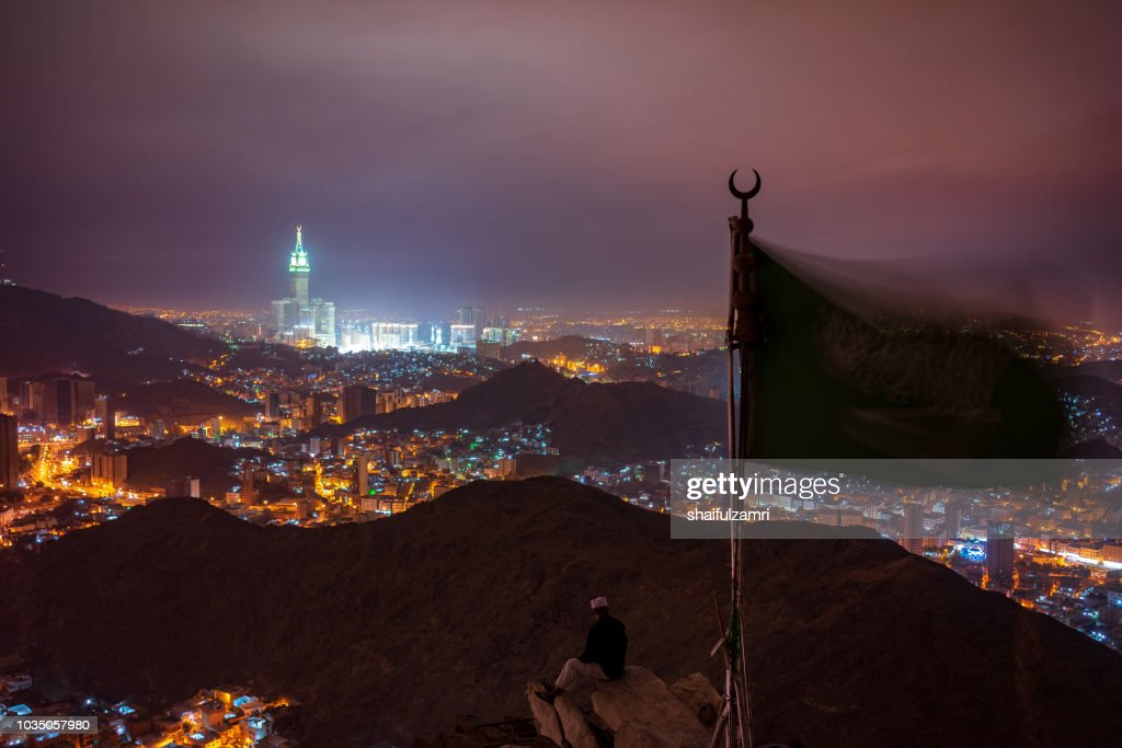 Night view of Mecca from Hira cave at night. : Stock Photo
